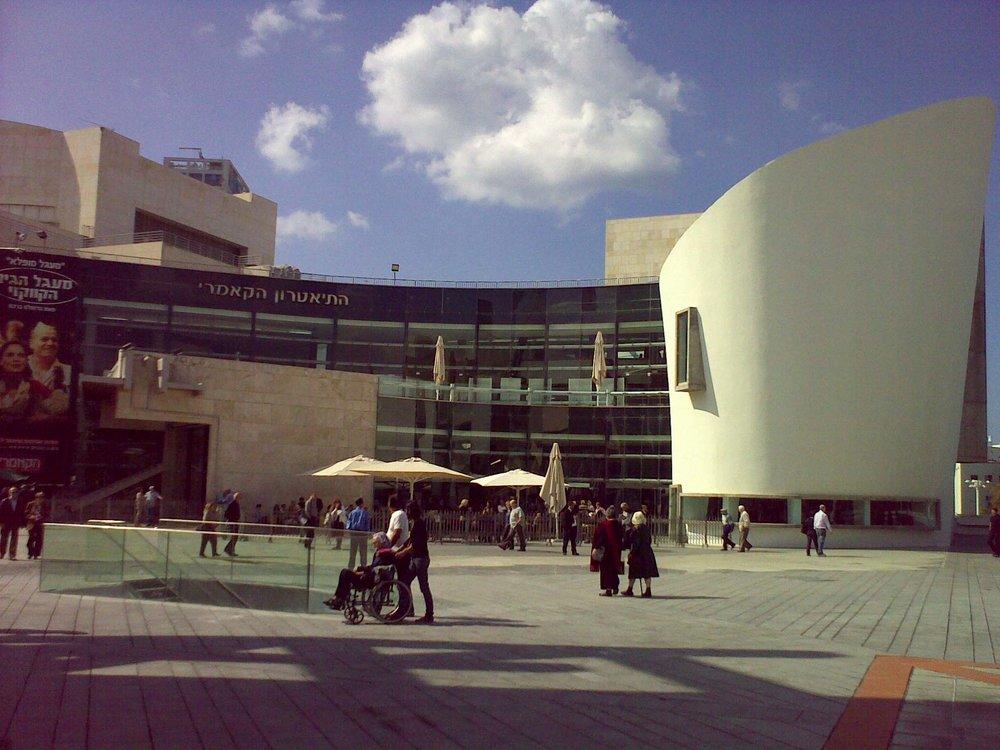 Cameri_Theater-Tel_Aviv-3.jpg
