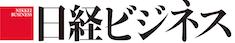 日経ビジネス編集用.png