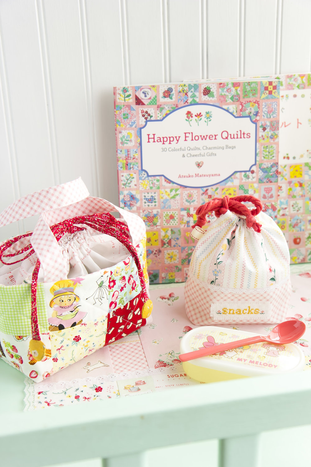 Happy_Flower_Quilts2017021009