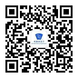 Official WeChat.jpg