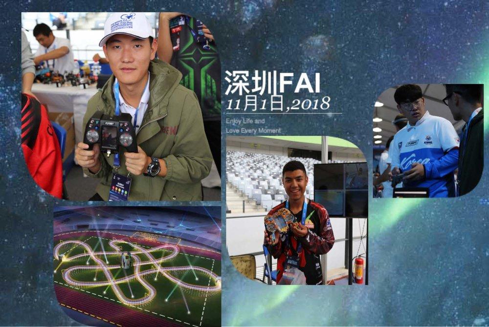 2018世锦赛.jpg