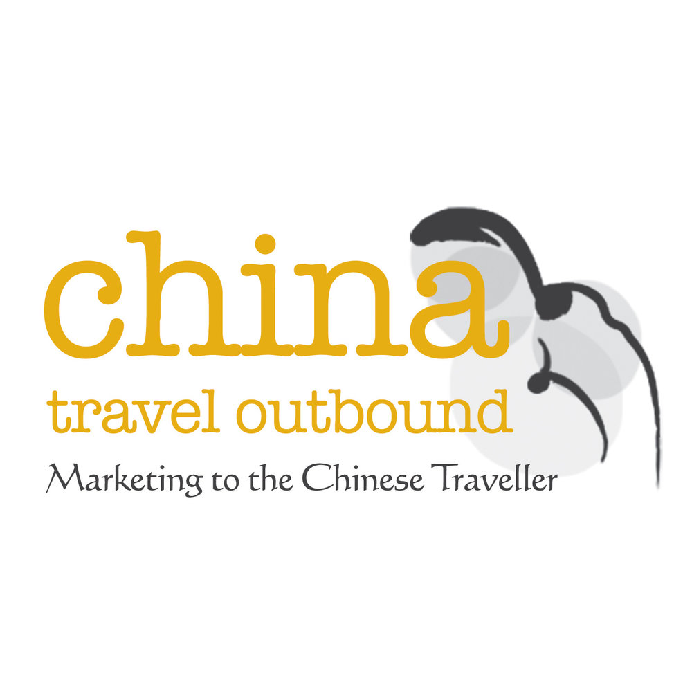 ecographic-china-travel-outbound