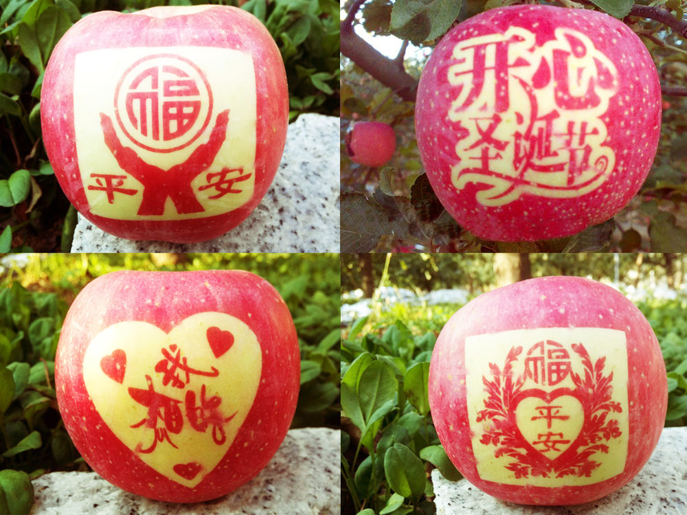Decorated apples are gifted as a sign of good luck.