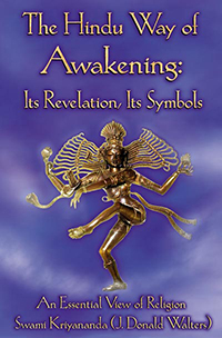 hindu_way_of_awakening.jpg