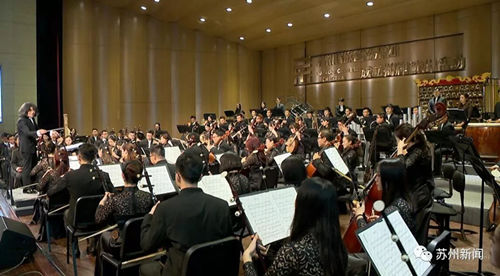 Suzhou-Chinese-Orchestra-Photo-1.jpg