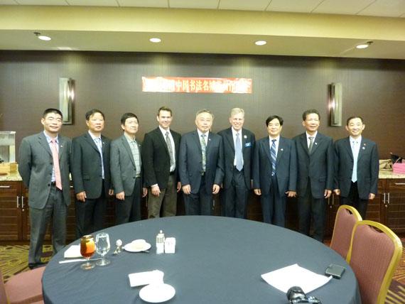 PSSCA-2013-Delegation