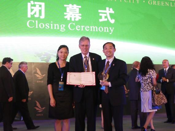 Model-Sister-City-Award-e1399409591858.jpg