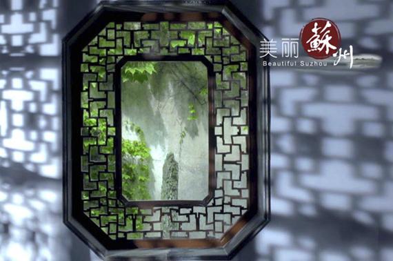 PSSCA-2014-Beautiful-Suzhou-medium.jpg