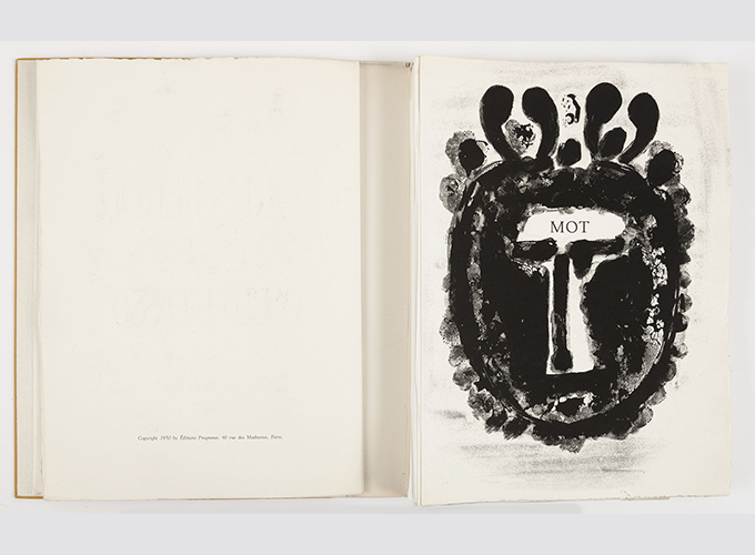 corps perdu art book crush