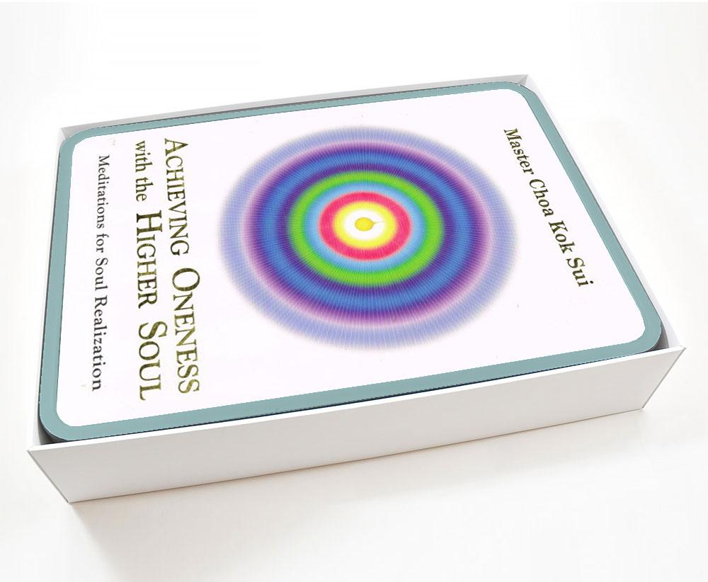 oneness-box.jpg