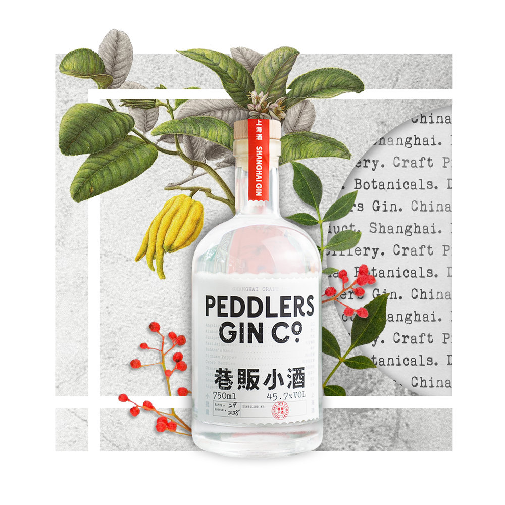 - China is undergoing a spiritual revolution,liquors that is.