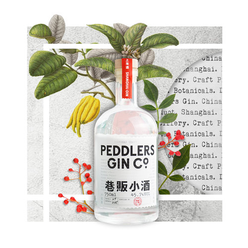 Peddlers Gin A Spiritual Revolution Bottled In China By Emilie