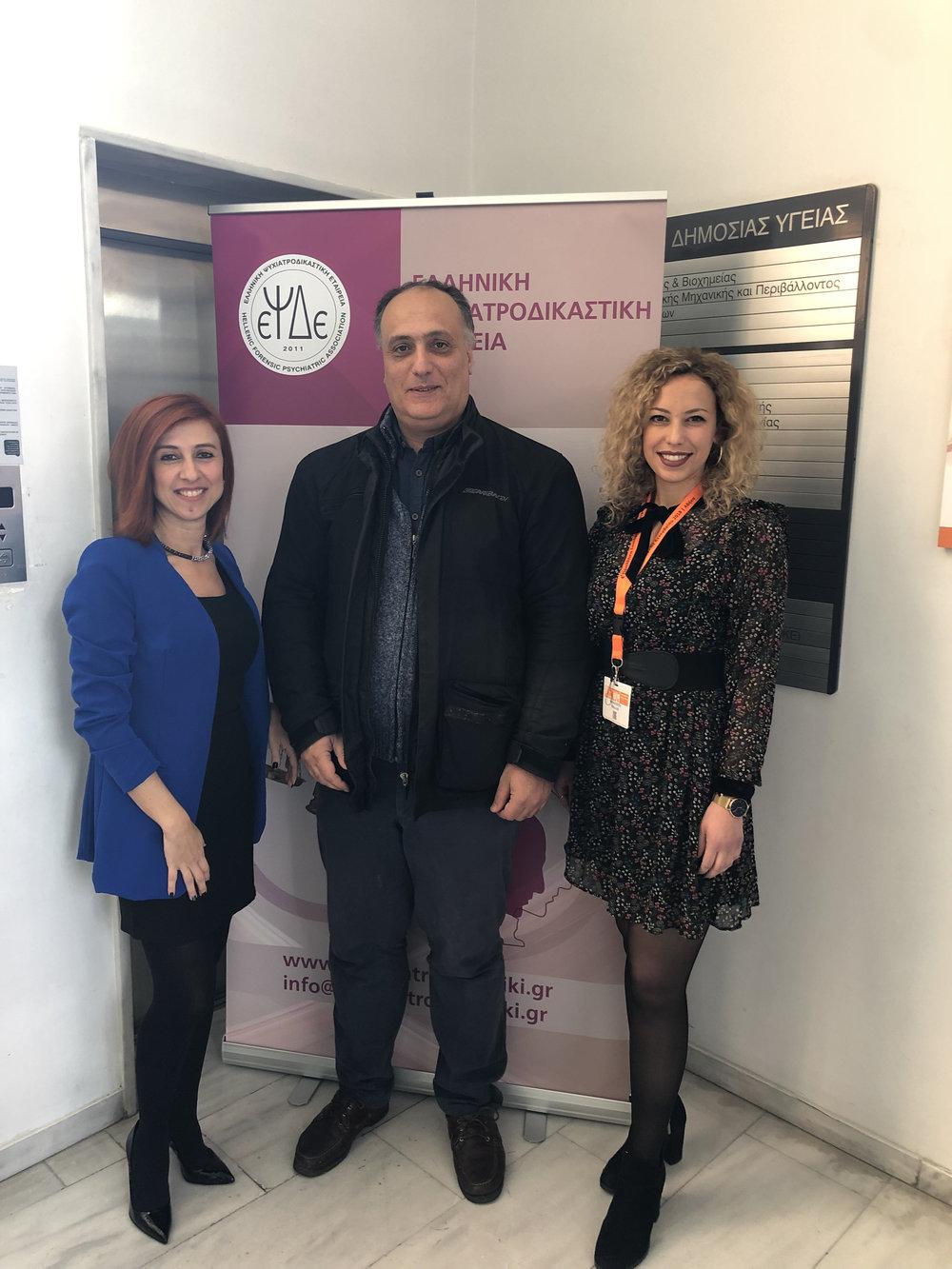 - Στα πλαίσια του 4ου Πανελλήνιου Συνεδρίου Ψυχιατροδικαστικής διοργανώθηκε εργαστήριο για την χρήση της Διαλεκτικής Συμπεριφορικής Θεραπείας για την θεραπεία του ψυχιατροδικαστικού ασθενή με εισηγητές την Μαρία Λουίζ Ψαρρά την Παναγιώτα Μπαλή και το Φραγκίσκο Γονιδάκη