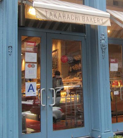 takahachi-bakery.jpg