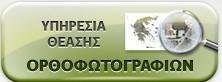 ypireasia theasis logo.jpg