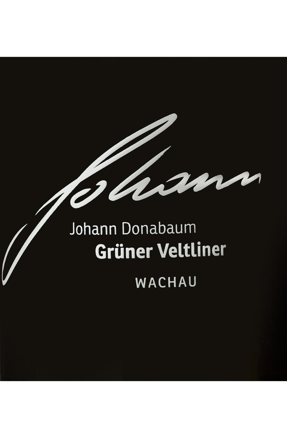 Johann-GV.jpg