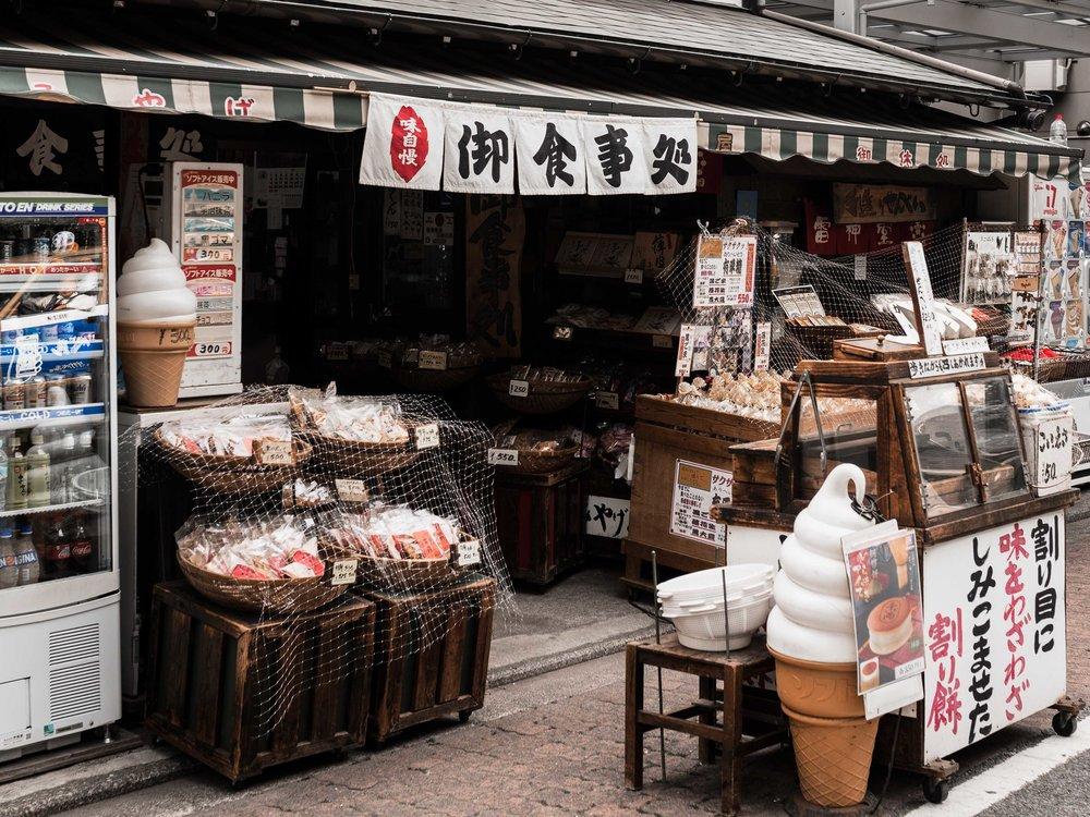 blogpost-japan-8.jpg