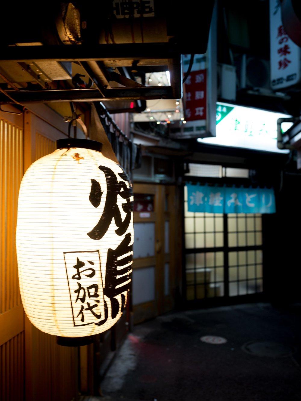blogpost-japan-15.jpg