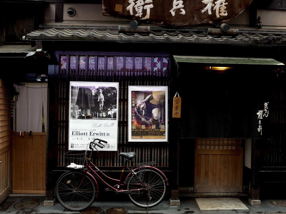 blogpost-japan-21.jpg