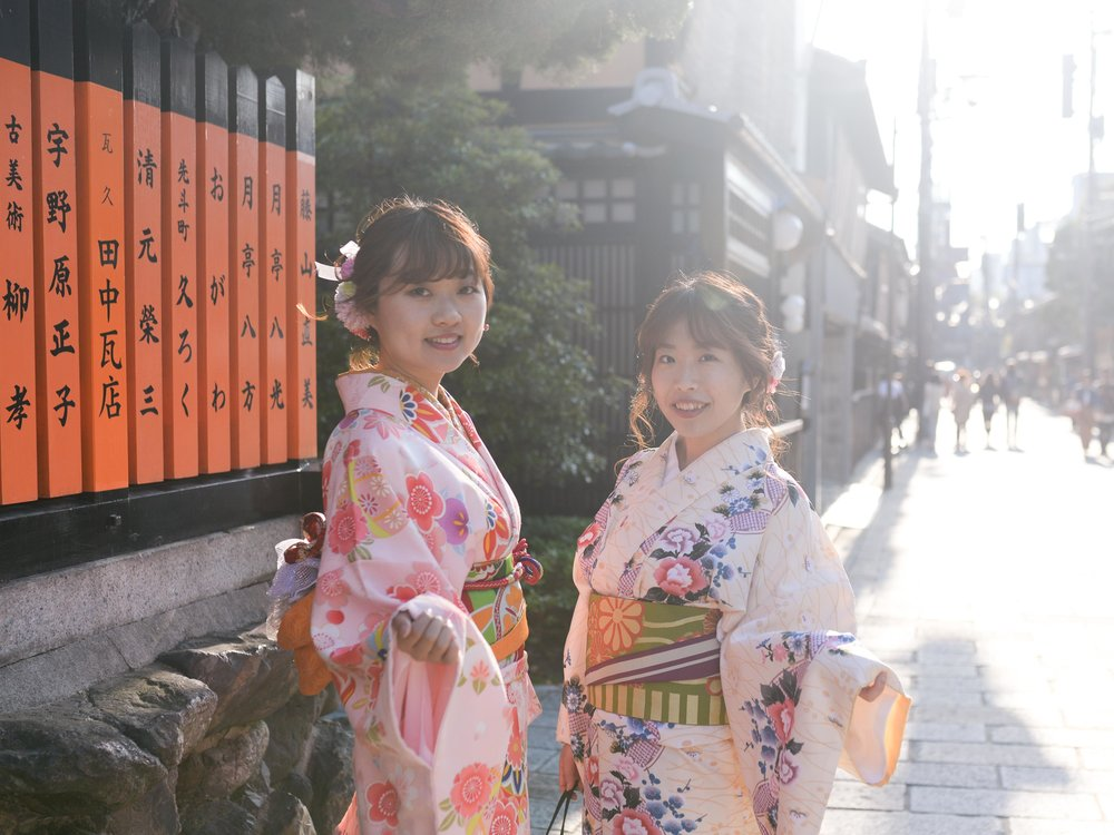 blogpost-japan-28.jpg
