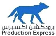 Production Express