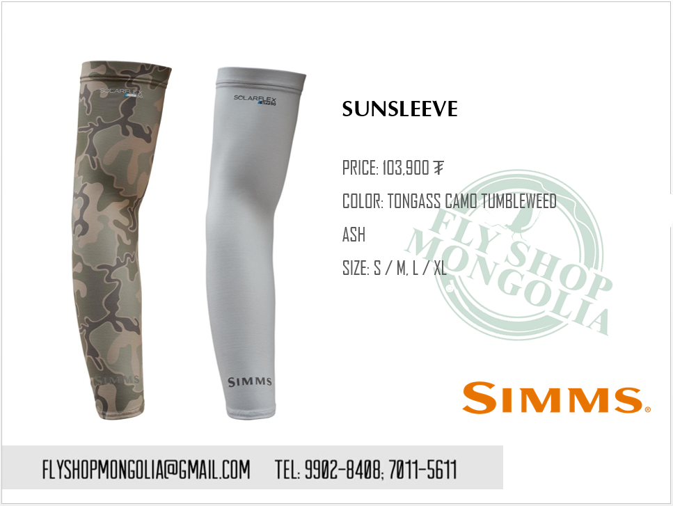 sunsleeve1.png