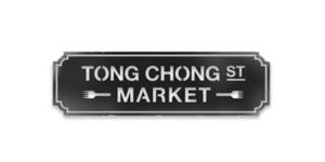 Tong Chong Street Market 糖廠街市集