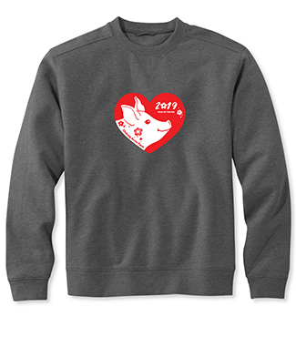 oinking acres year of the pig sweatshirt.jpg