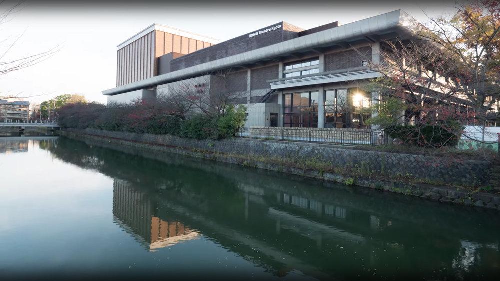 ROHM Theatre Kyoto,   KYOTO, JAPAN