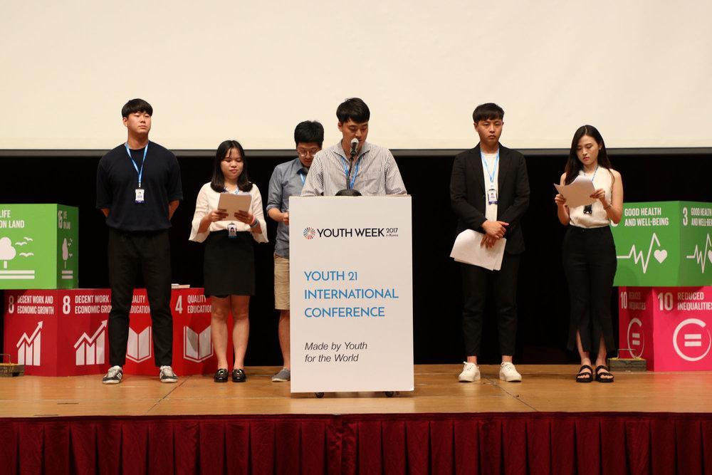YOUTHWEEK 2017,   GOYANG ,  SOUTH KOREA
