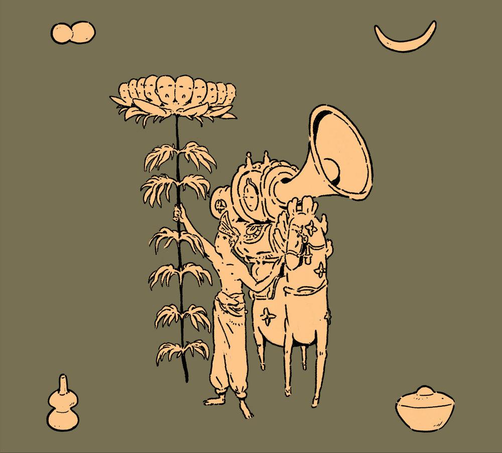 BNHS_Album_Package_Full_01.jpg