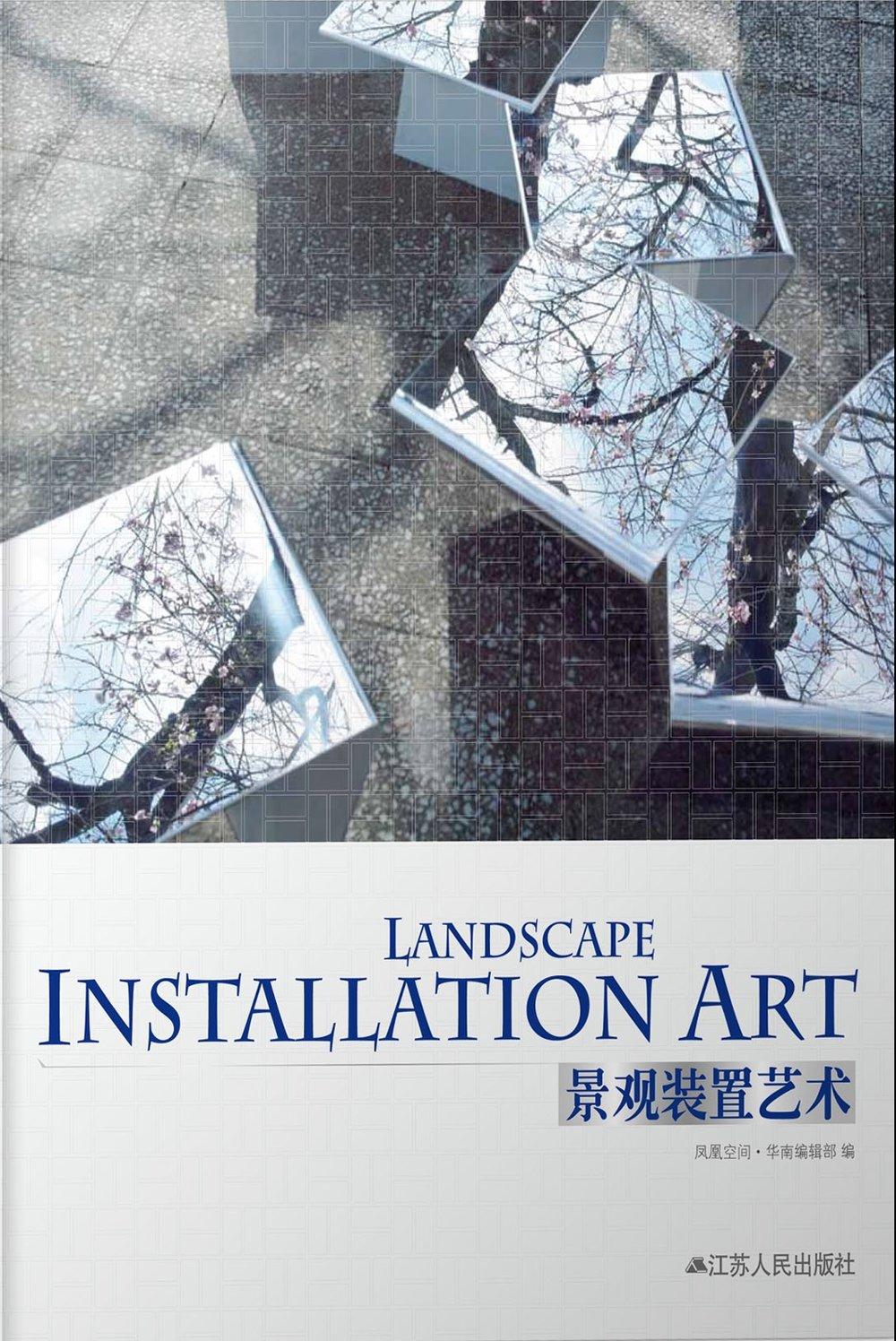 LANDSCAPE INSTALLATION ART