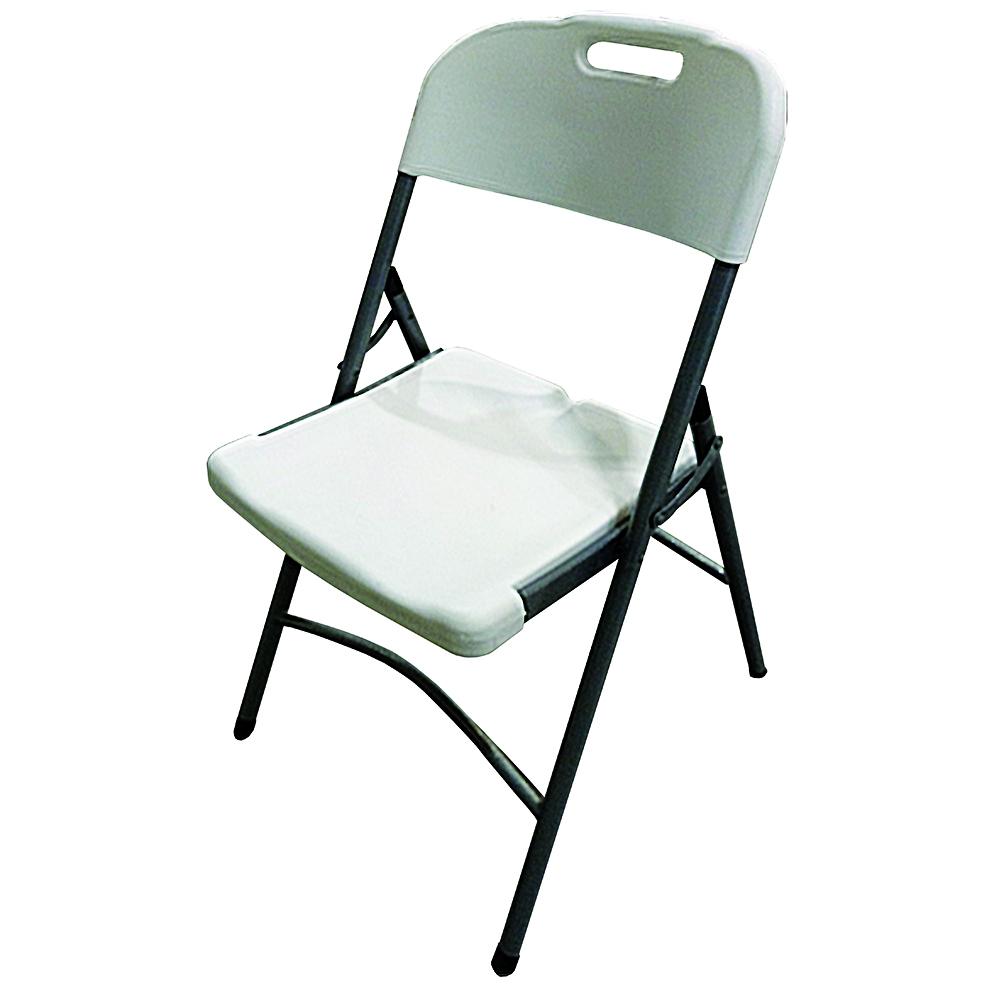 Remarkable Resin Folding Chair Plastic Development Group Ncnpc Chair Design For Home Ncnpcorg
