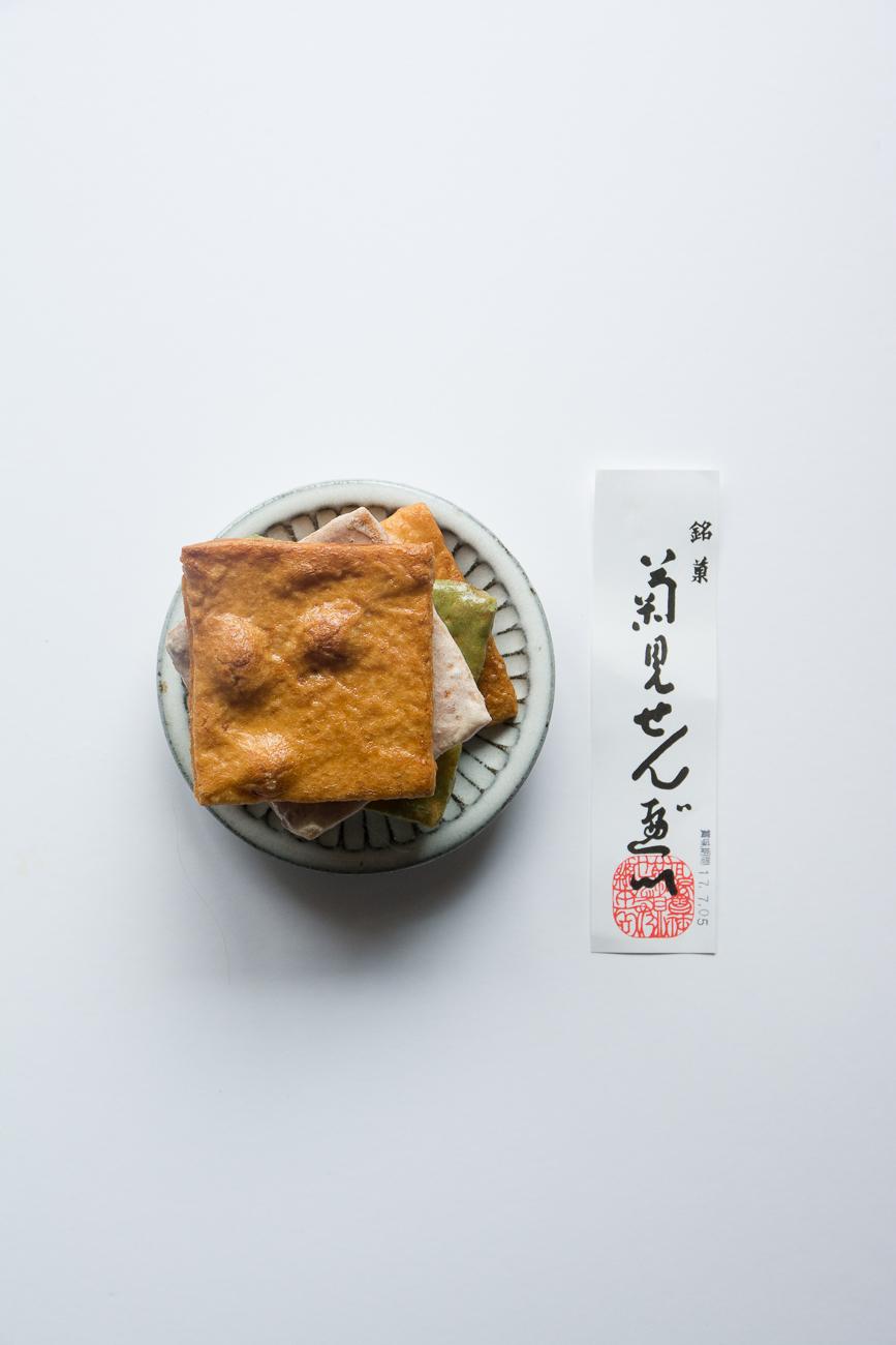 Kikumi_2.jpg