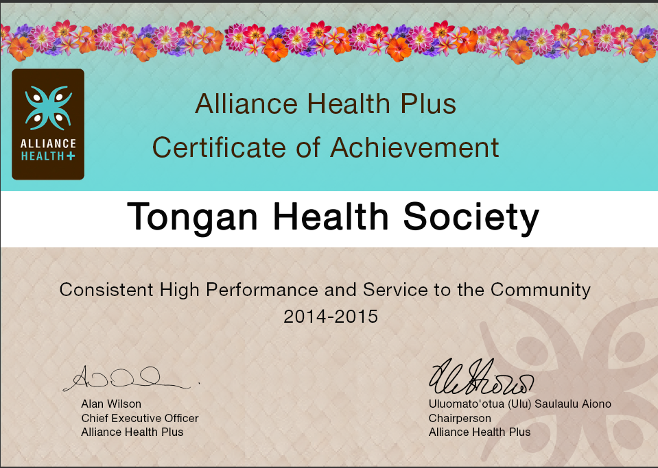 Alliance Health Plus Certificate of Achievement - Consistent High Performance and Service to the Community 2014-2015.