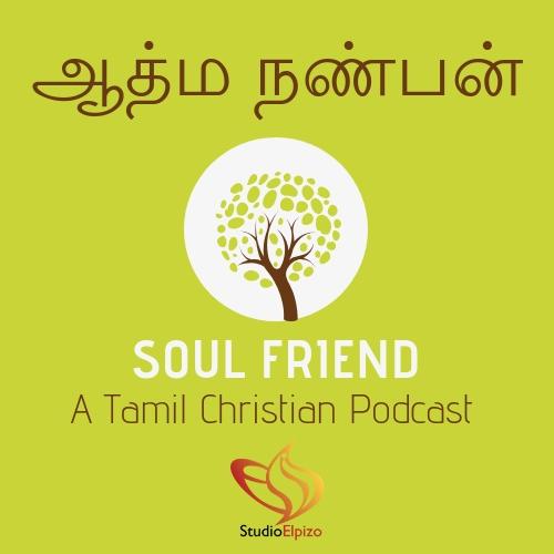 Logo_Soulfriend_1400x1400.jpg