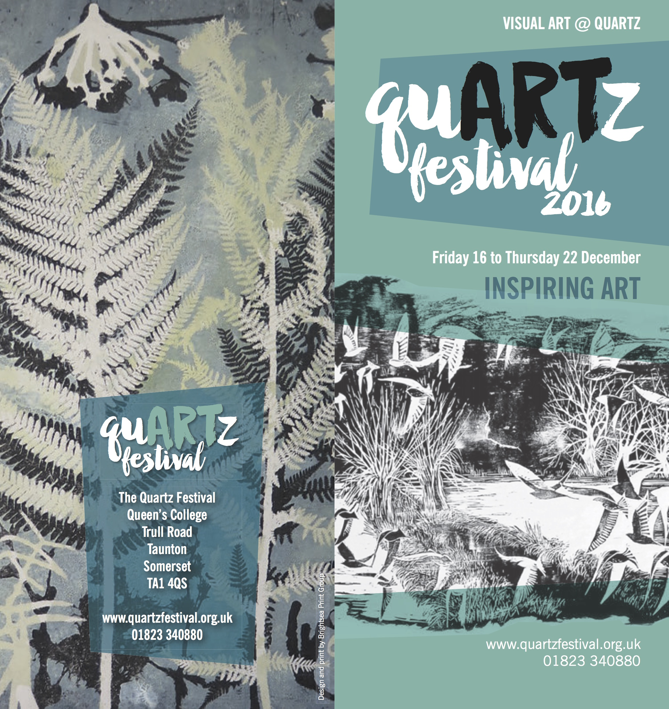 quartz-visual-art-exhibition