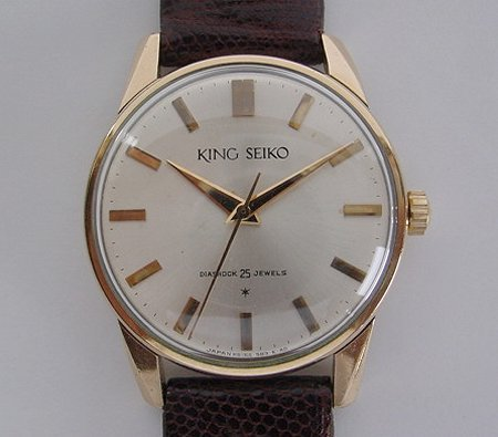 The first King Seiko, produced from 1961-1964.   Timepiece Chronicle