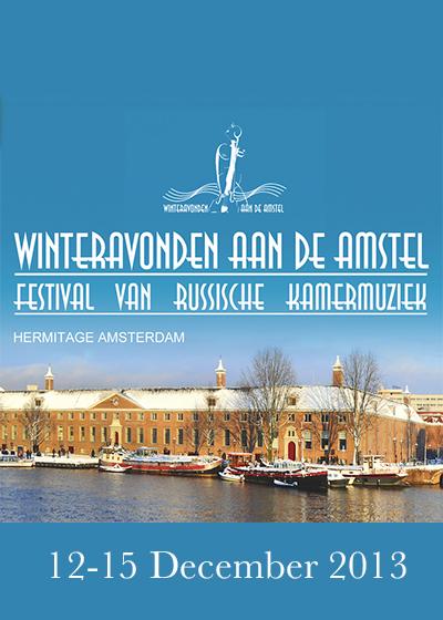 Winteravonden-2013-Programma.jpg