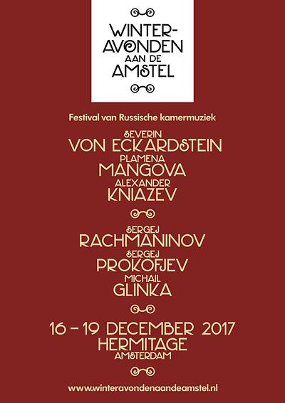 Winteravonden-2017-Programma.jpg