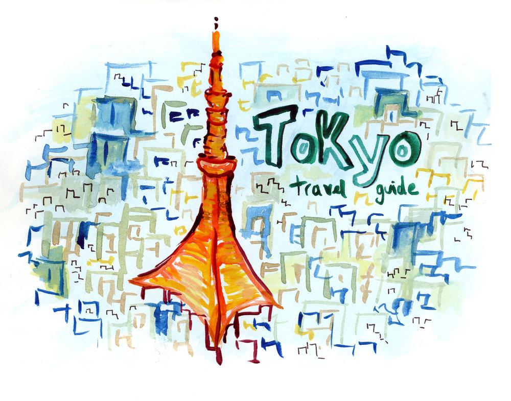 tokyoguide_tower.jpg