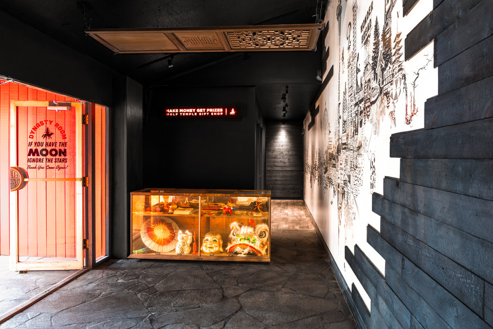 - Dynasty Room focuses on the visitor's immersive experience, punctuated by custom artwork and a gift shop full of Dynasty Room gear.