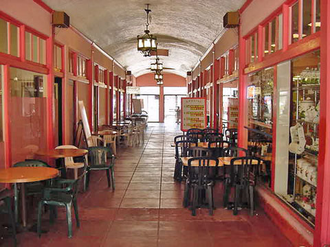 First Floor Restaurant/Dining Corridor