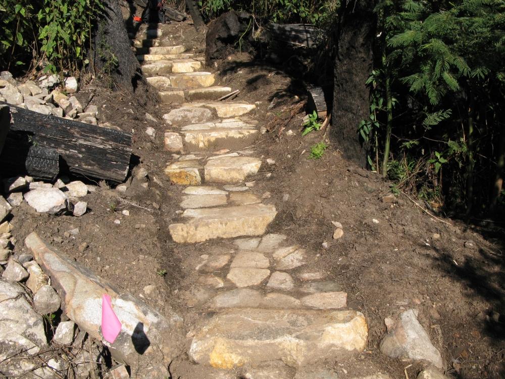 SFalls_rock_steps_2.JPG