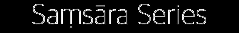 logo_samsara.png