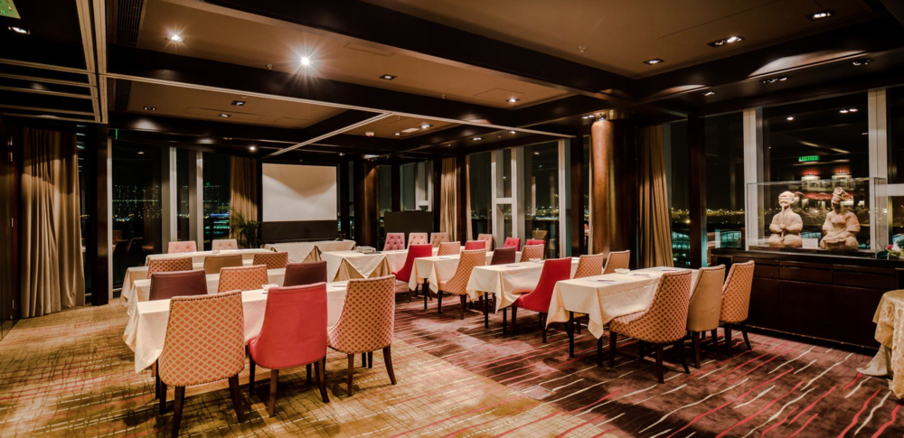 Host your next business meeting or conference with us