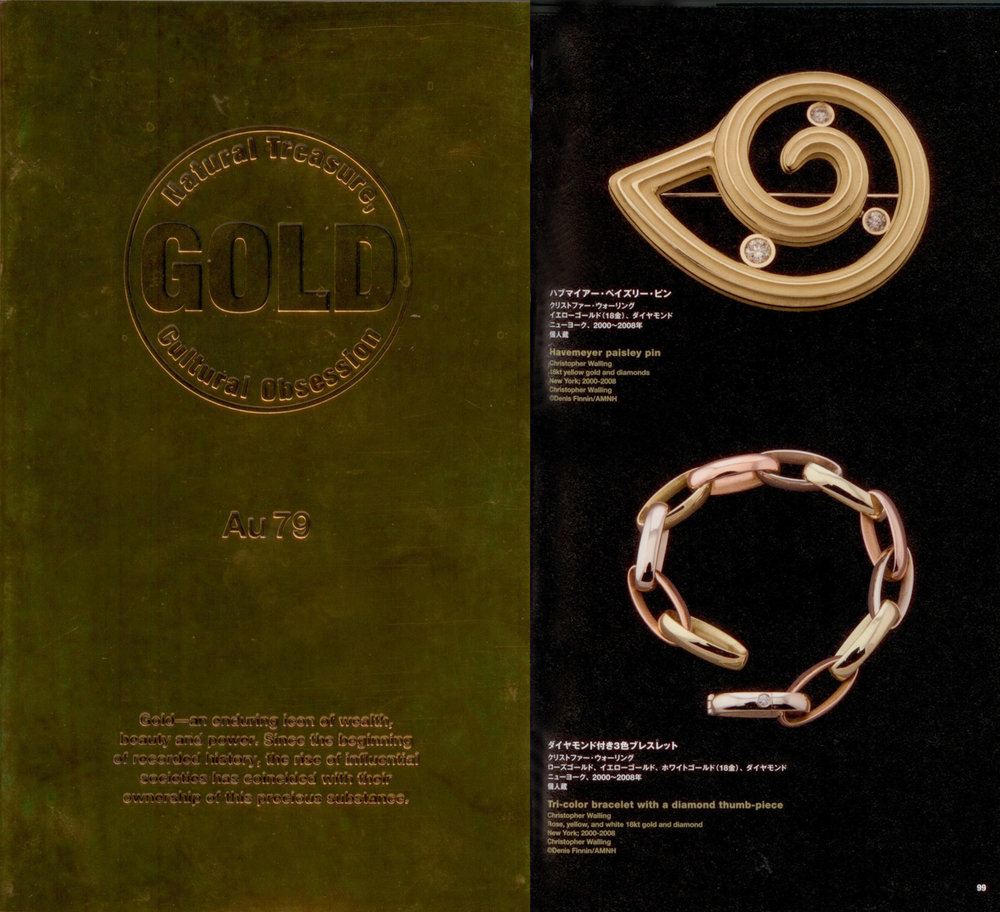 GOLD: Natural Treasure, Cultural Obsession - Published by American Museum of Natural History, 2008
