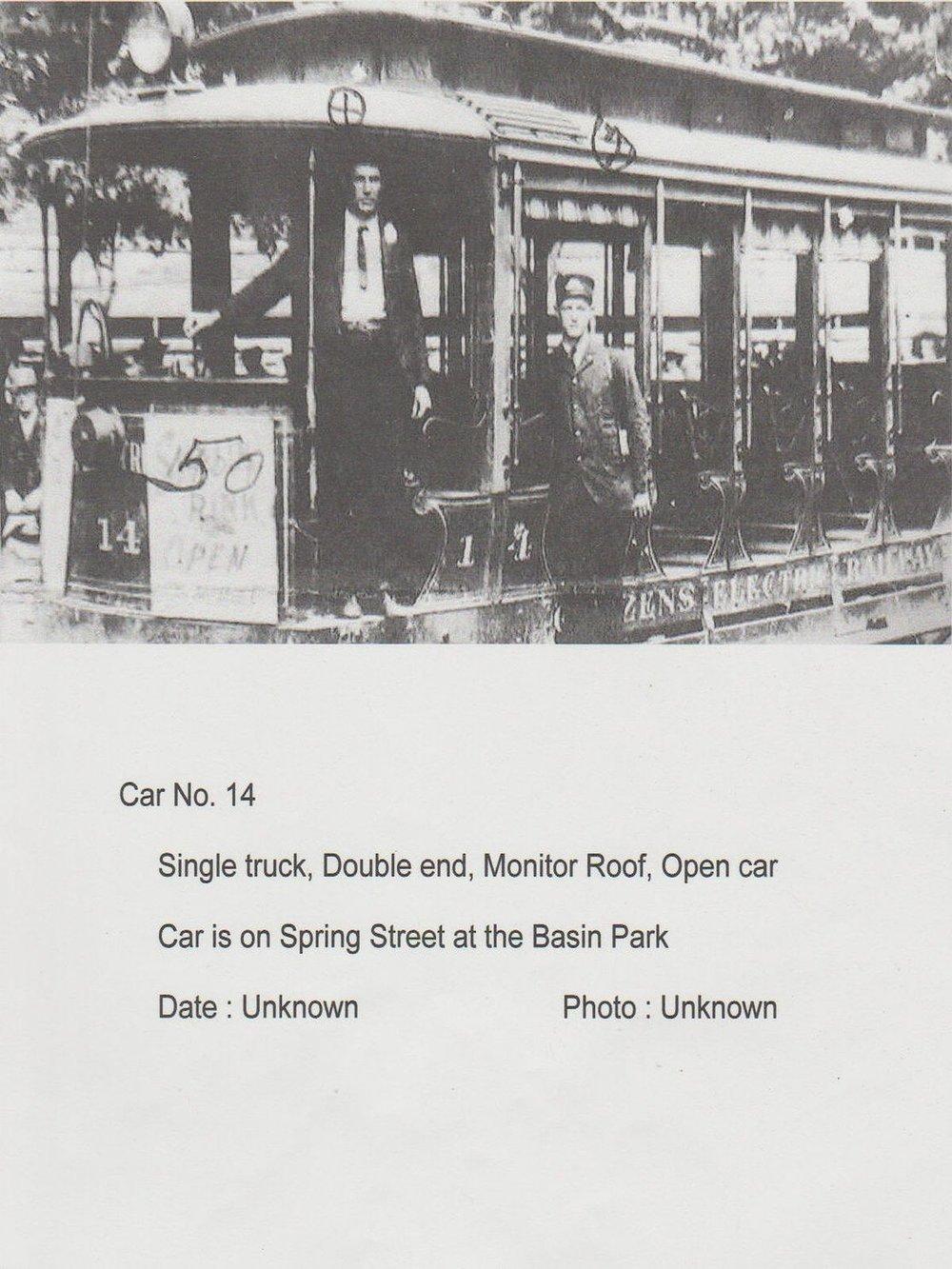 ES Car 14 A.jpg
