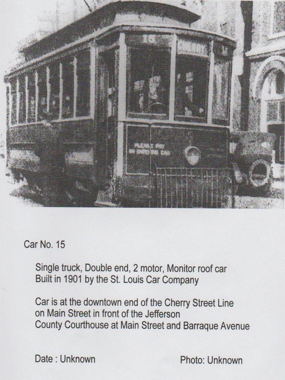Pine Bluff Car 15A.jpg