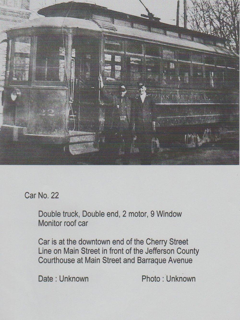 Pine Bluff Car 22A.jpg